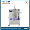 Chinese herbal medicine spray drying equipment