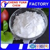 CAUSTIC SODA FACTORY IN CHINA