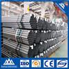 Hot dip galvanized steel pipe/black seamless steel pipe