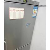 family medicine information magnet memo planner sticker offset paper