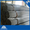 cold rolled oiled bright annealed pipe furniture pipe