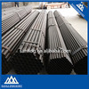 Q235 Hot rolled steel pipe seamless pipe welded pipe