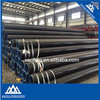 API seamless steel black painted pipe
