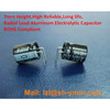 YMIN Small sized Radial aluminum electrolytic Capacitor for small LED driver
