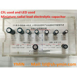LK Radial lead aluminum electrolytic capacitor 6000 to 8000hours high frequency
