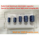 LKZ Radial Lead Aluminum Capacitor for Charging Pile 10000 hours at 105℃