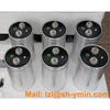 Super long life 60000hours screw terminal aluminum electrolytic capacitor bolt type