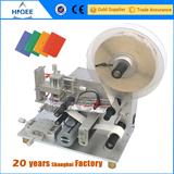 HIG servo motor economy semi automatic flat surface labeling machine