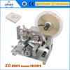 semi automatic paper box labeling machine