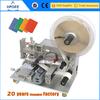 paper sticker labeling machine