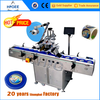 automatic labeling machine automatic wrap labeling machine
