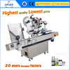 HIGGE automatic bag labeling machine single side sticker labeling machine