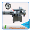 Best price automatic labeling machine fertilizer bag labeling machine