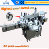 high speed paper tube labeling machine manufacturers