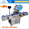 HIGEE Shanghai Factory Automatic Plane Labeling Machine