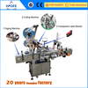HIGEE Automatic Adhesive Labeling Machine For Flat Bottle