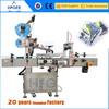 HIGEE  Full  Automatic Flat Bottle Labeling Machine