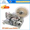 Higee Semi Automatic Paper Labeling Machine