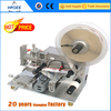 Higee Best Price  Manual  Paper Labeling Machine