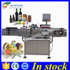 China full automatic label applicator,adhesive label machine,bottle labeling machine