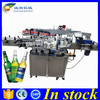 China beer labeling machine,bottle labeling machine,automatic labeller