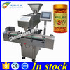 Shanghai pill counter machine,capsule bottle filling and capping machine
