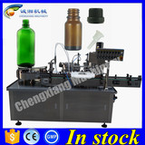 Shanghai chengxiang essential oil filling machine,30ml filling machine