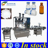 Alibaba China powder filling machine,vial filling and sealing machine