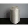 High Tenacity  Polyester filament Thread