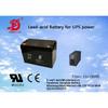AGM  solar gel  battery 12v 100ah for ups power system