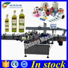 Shanghai bottle labeling machine,glass bottle labelling machine for flat bottles