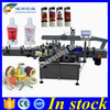 Shanghai automatic labeling machine,2 sides labeling machine