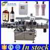 Shanghai automatic labeling machine,label machine