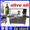 China filling machine,olive oil filling and sealing machine