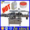 Shanghai automatic labeling machine,caps labeling machine