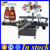 Full automatic olive oil labeling machine,sticker labeling machine,self adhesive labelling machine