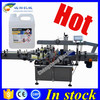 Factory price automatic labeling machine,bottle labeler,bottle labeling machine