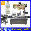 Shanghai vinegar filling and sealing machine,vinegar filling capping labeling