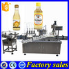 Shanghai vinegar filling and sealing machine,vinegar bottle filling machine