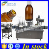 Shanghai syrup bottling capping machine 100ml,bottle filling machine