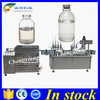 Hot sale vial cleaning filling capping machine,50ml filling machine