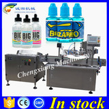 Chengxiang filling and capping machine 10ml,automatic e-liquid filling line