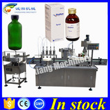 Shanghai liquid filling machines bottle,medical alcohol filling machine