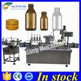 Shanghai liquid filling machines bottle,liquid syrup filling machine