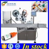 Shanghai horizontal labeling machine,oral liquid labeler