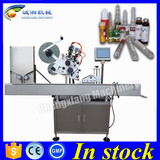 Shanghai horizontal labeling machine,ampoule bottle labeling machine price