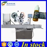 Shanghai horizontal labeling machine,10ml plastic bottle labeling machine