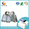 PE Surface protective film for profile