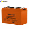 Rechargeabl lead acid AGM battery 12v100ah, best for solar and UPS