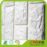 30 wallpaper/ wallsticker Pe foam materila